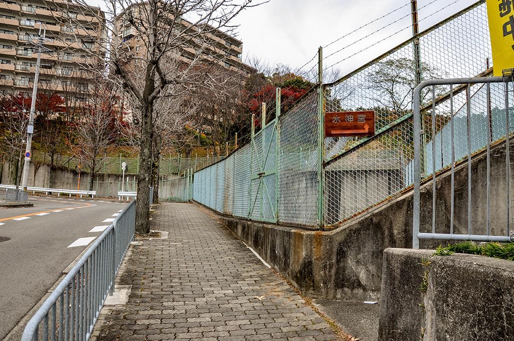 水神宮/登り口