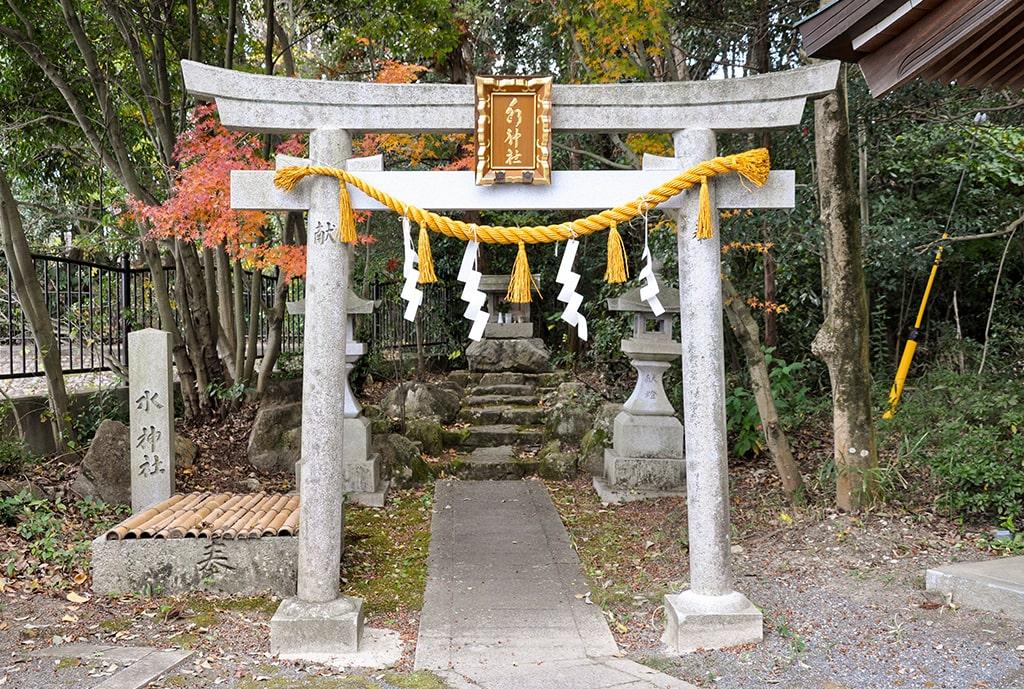 春日神社(小野原)/水神社