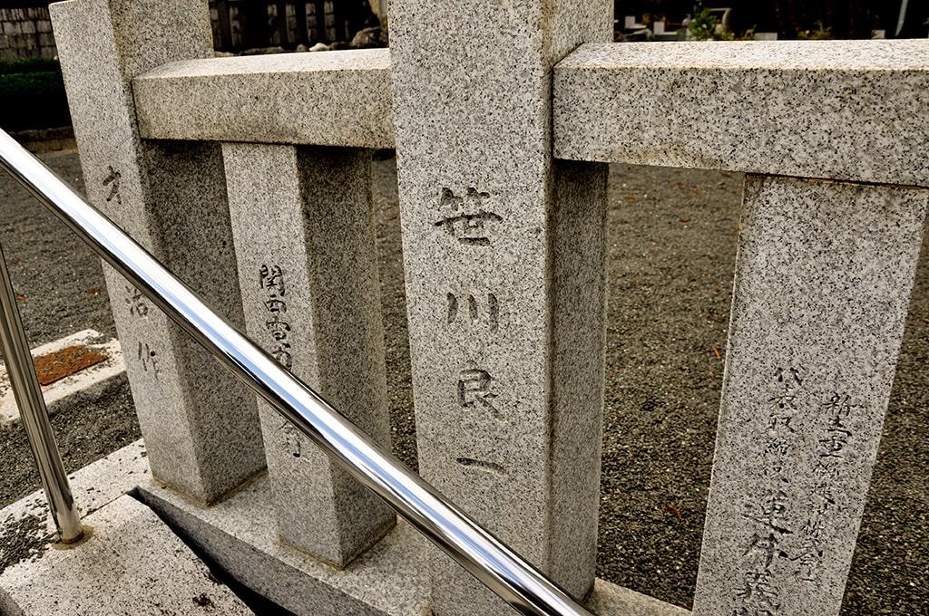 春日神社(小野原)/笹川良一氏奉納