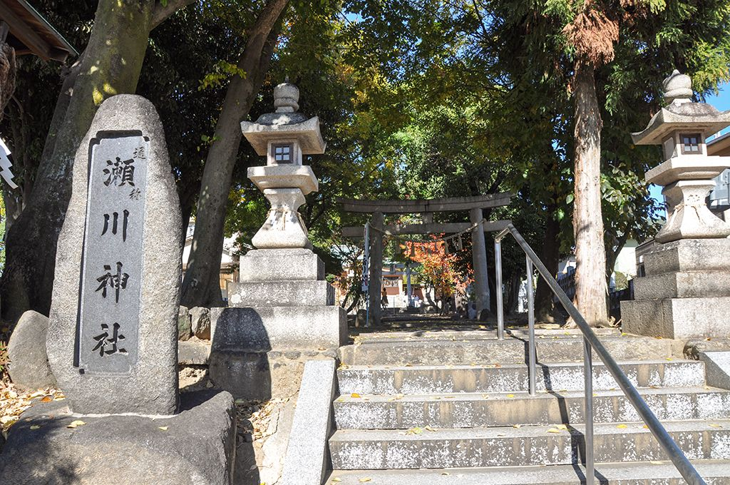 天児屋根命神社/入口・石柱