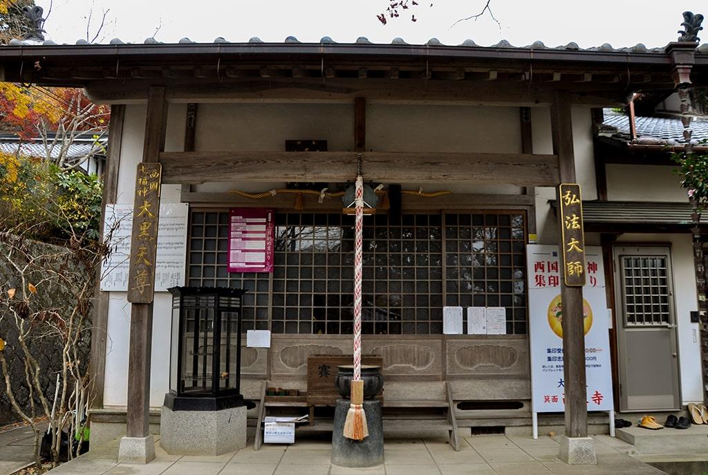 聖天宮西江寺/大黒堂
