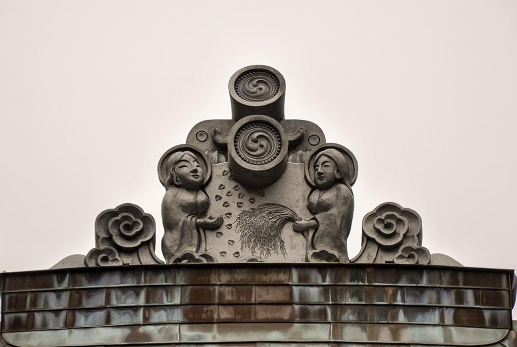 素戔嗚尊神社/社殿屋根