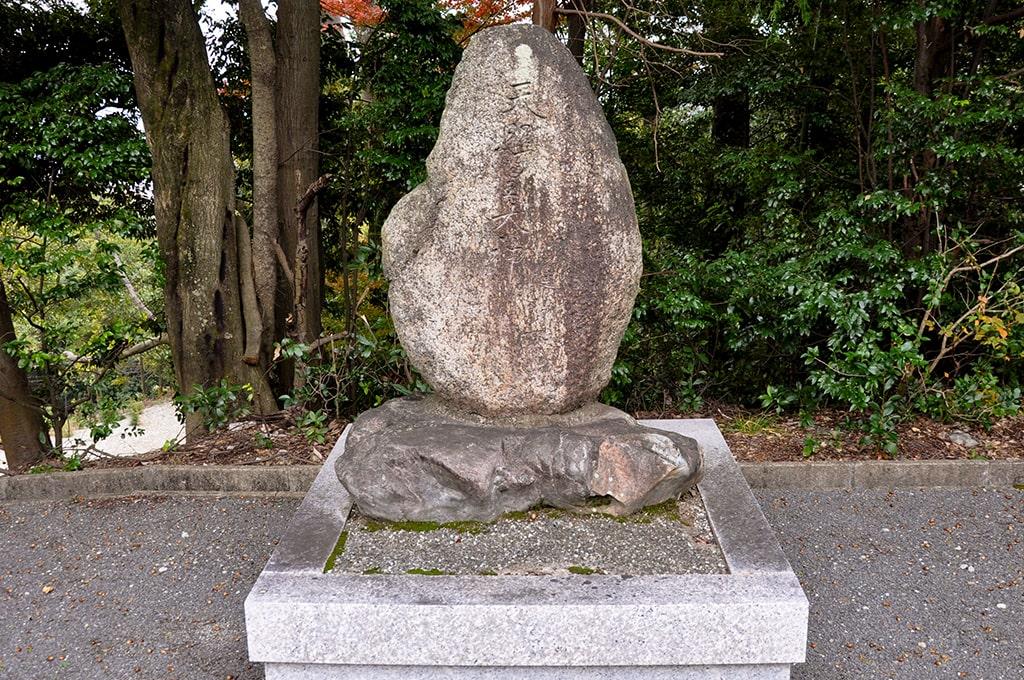 素戔嗚尊神社/遥拝所