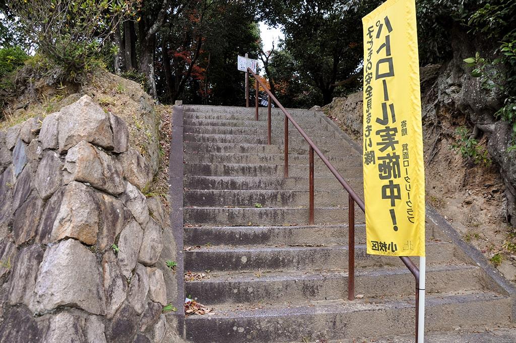 屋敷山稲荷/入口