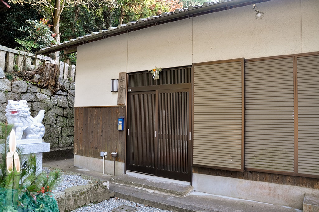 止々呂美神社/社務所