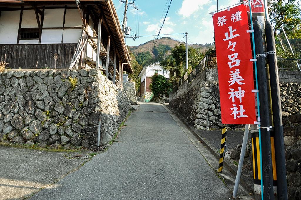 止々呂美神社/登り口