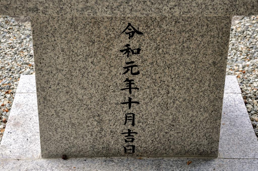 止々呂美神社/狛犬