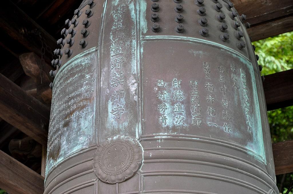 大宮寺鐘楼