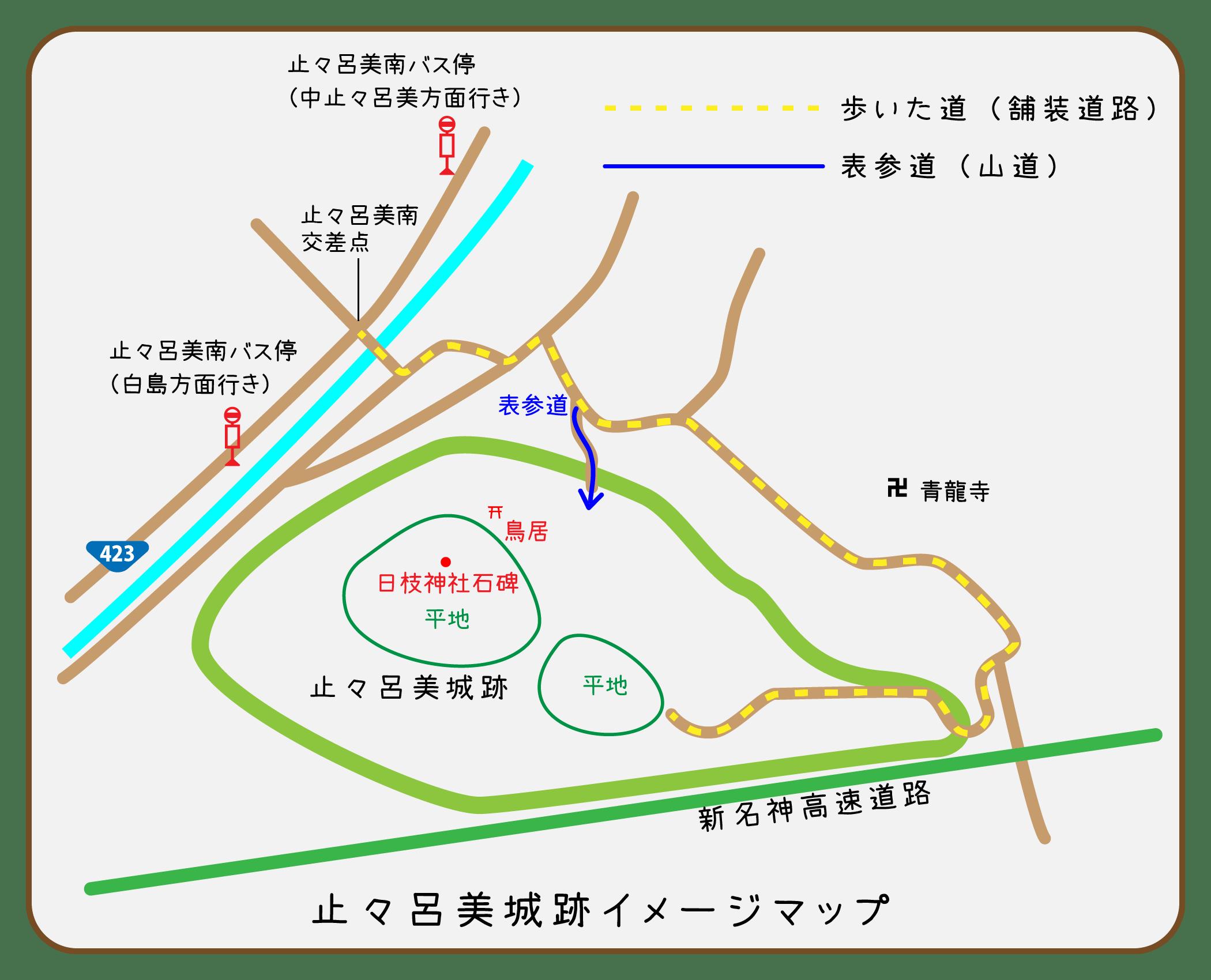 止々呂美城跡イメージマップ