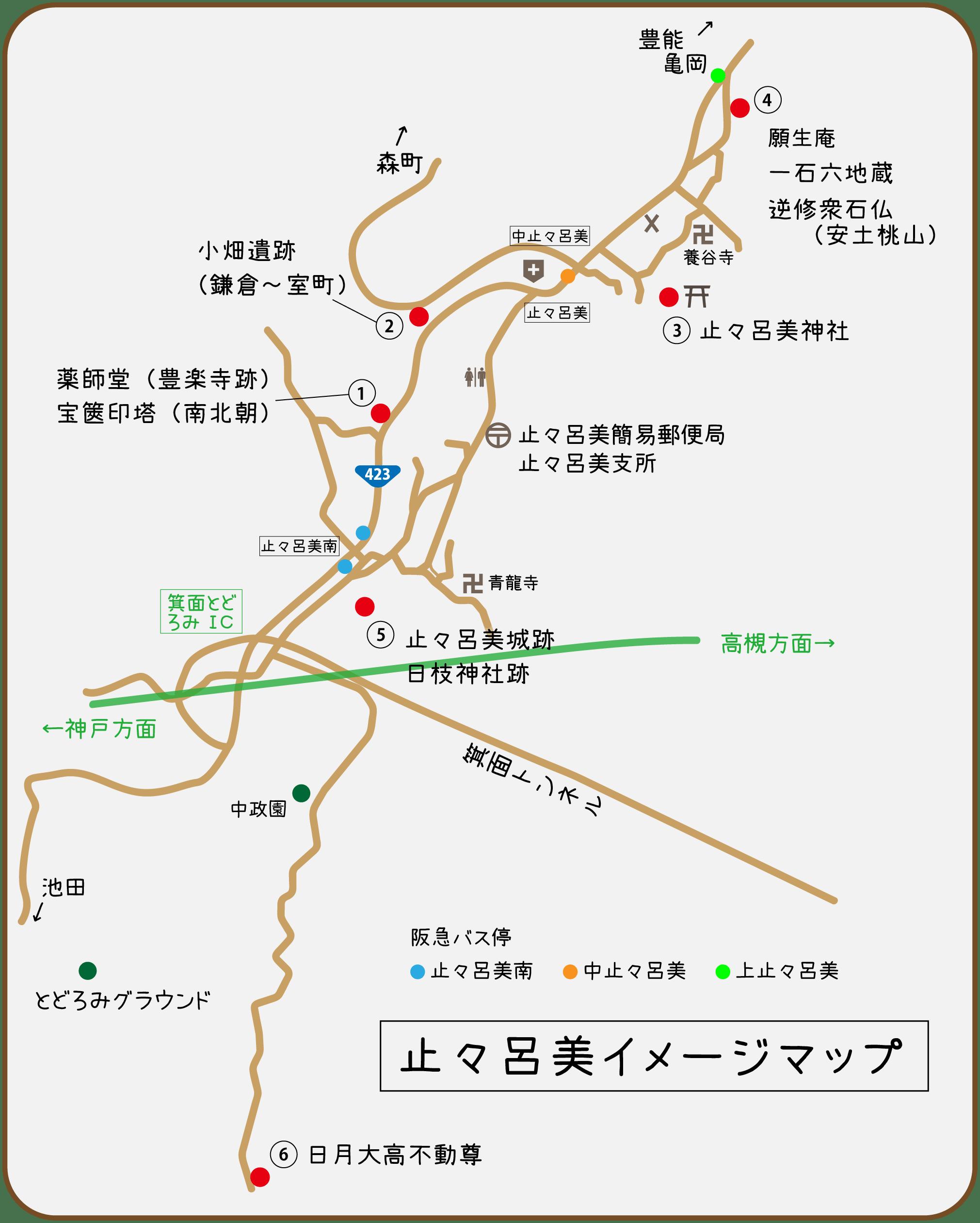 止々呂美イメージマップ