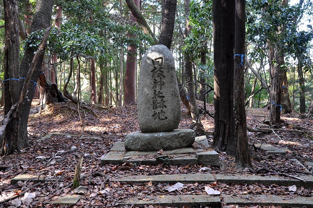 止々呂美城跡・日枝神社跡
