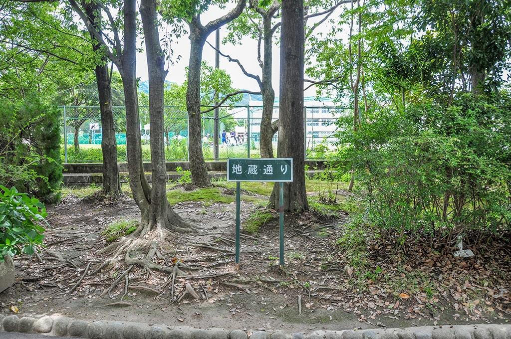 粟生団地の地蔵通り