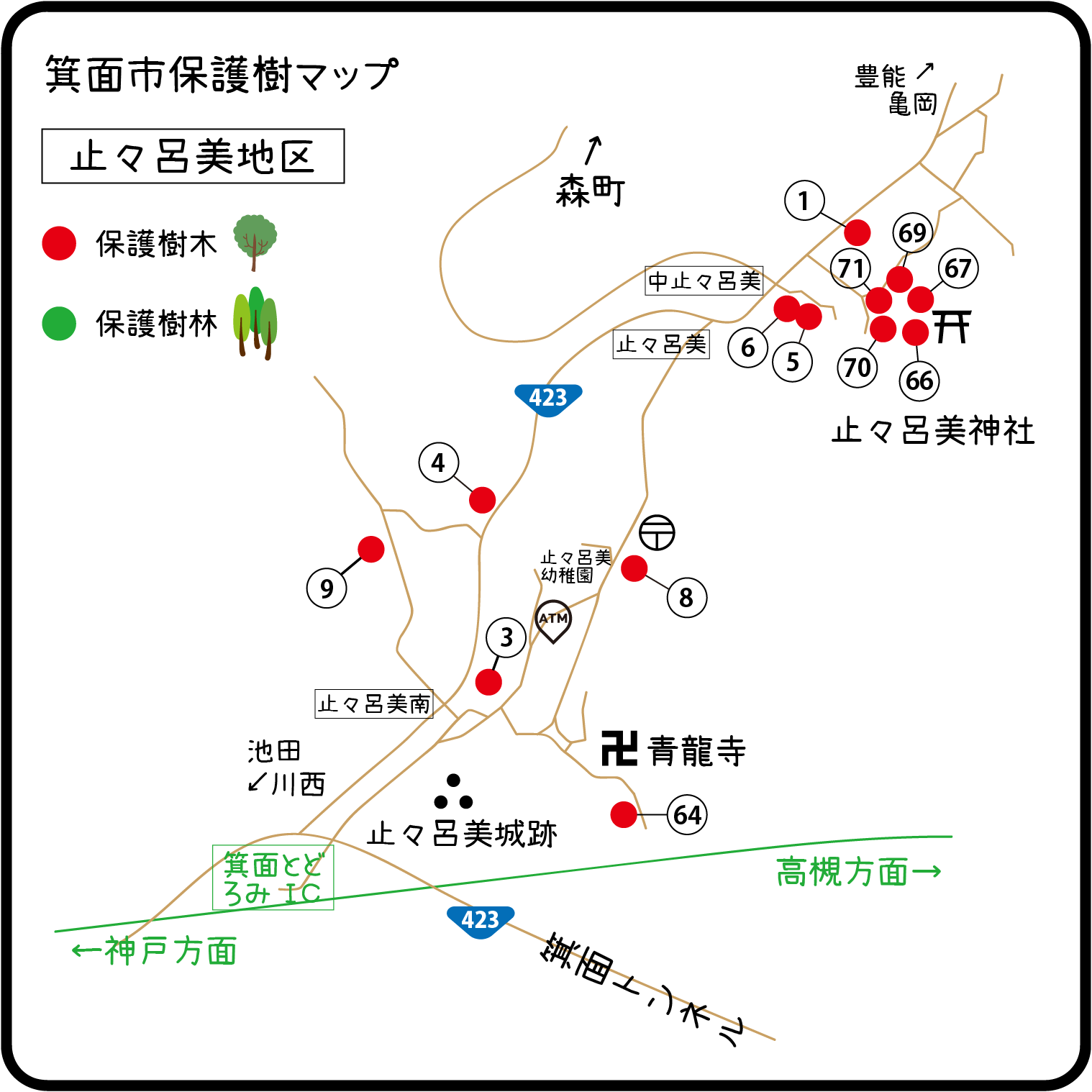 保護樹マップ