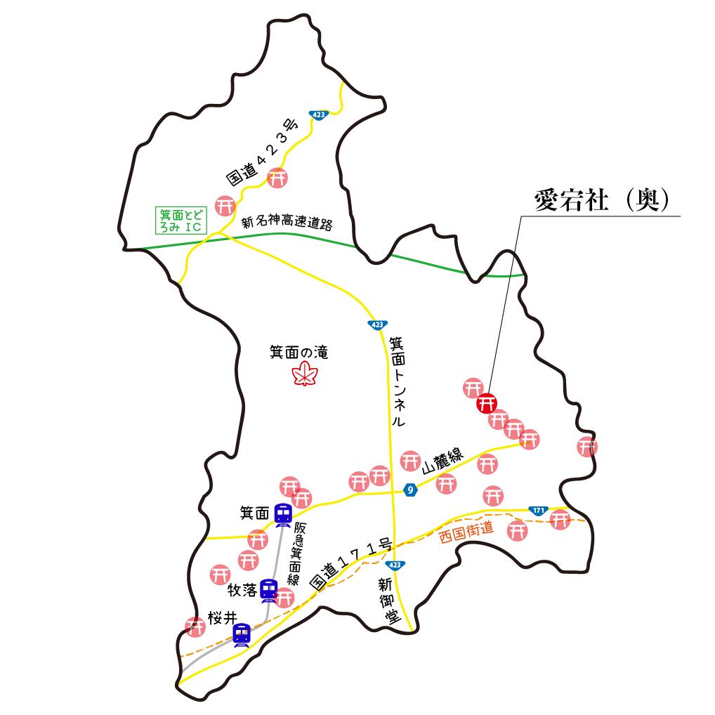 マップ奥愛宕社