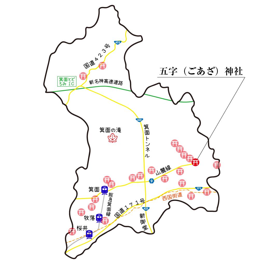 マップ五字(ごあざ)神社