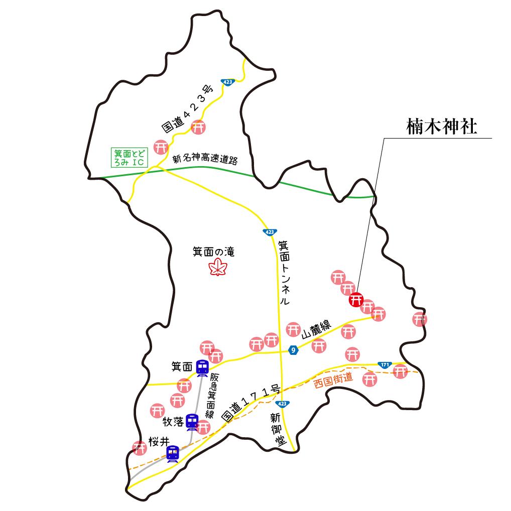 マップ楠木神社