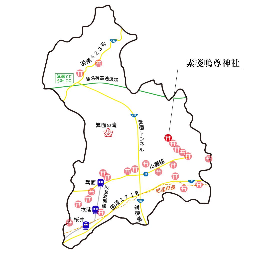 マップ素戔嗚尊神社